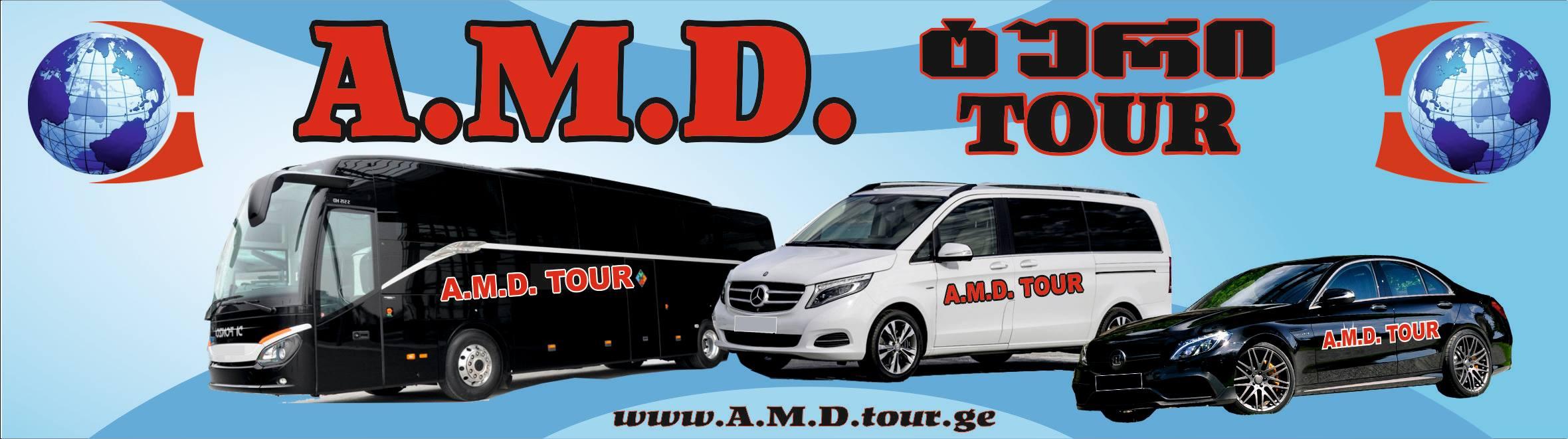 Amd Tour Georgia